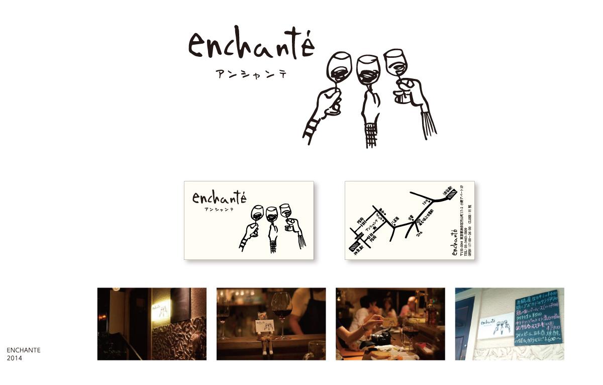 15_ench